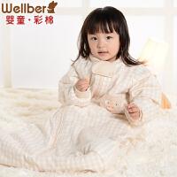威尔贝鲁 纯棉宝宝婴幼儿睡袋儿童防踢被袋婴儿睡袋秋冬加厚款