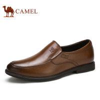 camel骆驼男鞋 新款 商务正装套脚男鞋舒适皮鞋