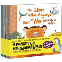 鸡妈妈讲故事双语绘本(套装共8册)