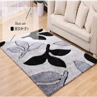 加厚韩国丝地毯图案客厅地毯茶几卧室床边毯满铺地毯