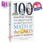 100件关于数学和艺术你需要知道的事 英文原版 100 Essential Things You Didn't Know You Didnt Know about Math and the Arts