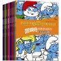 全球孩子都爱玩的经典游戏书·蓝精灵创意游戏系列