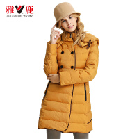 雅鹿秋冬女士女款羽绒服 双排扣撞色 中长款加厚羽绒服YP41390