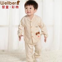 威尔贝鲁 男童睡衣女童家居服开衫童装儿童宝宝长袖纯棉春秋套装