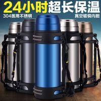 不锈钢保温杯旅行壶户外旅行便携式背带超大容量保温水壶