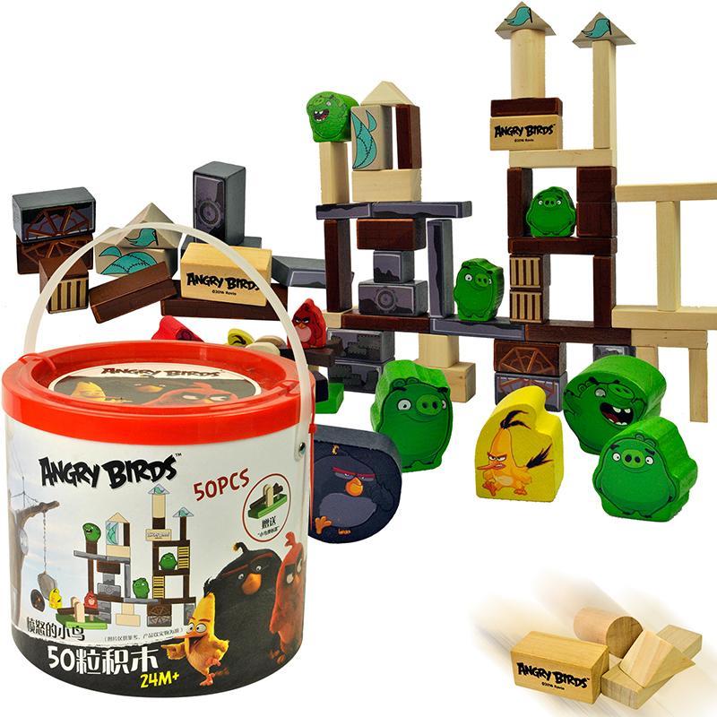 积木拼插玩具 50粒积木 木制益智玩具木质积木(大电影版)86002