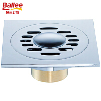 【货到付款】贝乐BALLEE T52 全铜T型洗衣机地漏 防臭地漏 自动密封