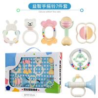 活石 婴幼儿宝宝健身架 床铃摇铃玩具 婴儿健身架带音乐多功能玩具 0-2岁 生日节日礼物