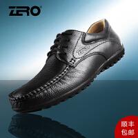 零度尚品软底男鞋商务休闲皮鞋舒适男士驾车鞋柔软爸爸鞋9892