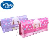 芭比女童笔袋女韩国大容量多层铅笔袋小学生儿童文具盒公主多功能