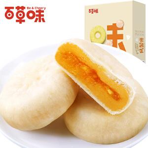新品【百草味-凤梨饼300g】糕点小吃凤梨酥特产 办公室零食小包
