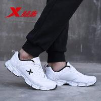特步男鞋鞋秋季皮面耐磨运动鞋男休闲透气男士跑步鞋慢跑鞋子