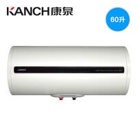 康泉(KANCH) 电热水器 KTWA60 云智能/WIFI 储水式 热水器 60L/升 一级能效,省电   厂家直销  正品保障  全国联保  免安装费  APS防电墙,360度全面安全防护