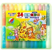 当当自营FLOMO 富乐梦 绘画工具 儿童玩具 24色-丝滑水溶性炫彩棒 13-6824
