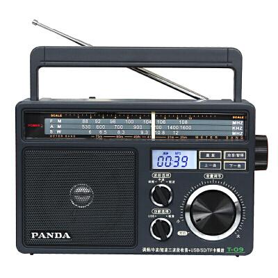 熊猫t09插卡收音机 调频/中波/短波全波段收音机 英语考试收音机 老人