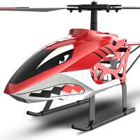 无线遥控飞机 直升机高清航拍特技四轴飞机飞行器玩具模型机玩具节日礼物