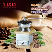 TIXIN/梯信 X6心动手摇磨豆机 不锈钢手动咖啡研磨机 粉碎机家用 T35311