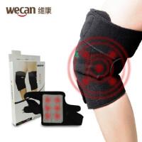 维康 自发热护膝 冬季男女士防寒保暖 护膝盖