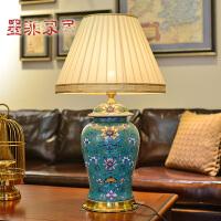 蓝萃 手绘台灯欧式大气客厅书房卧室陶瓷居家装饰台灯具-大号