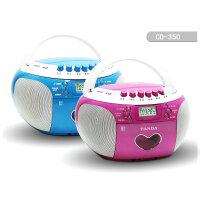 熊猫CD350收录机 cd胎教dvd复读机 胎教机 胎教音乐 英语学习机 录音机磁带U盘播放机 磁带录放机