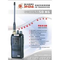 实达 SD-K6 对讲机 大容量锂电池 超长待机  超值 赠送耳机