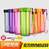 特百惠水杯430ml 新款塑料便携防漏带盖创意莹彩夏季运动随手杯子