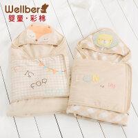 威尔贝鲁 秋冬纯棉婴儿抱被宝宝抱毯新生儿包被蜡烛包