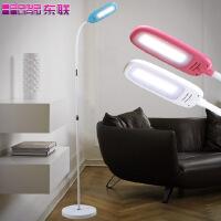 东联现代简约LED落地灯客厅卧室灯创意落地台灯书房灯饰灯具L2