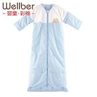 威尔贝鲁 猫咪睡袋 儿童防踢被宝宝睡袋 春秋冬睡袋 可调袖
