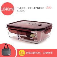 日本泰福高保鲜盒便当盒耐热玻璃饭盒微波炉冰箱烤箱1040ml  二分格