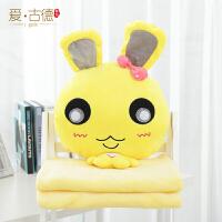 可爱兔抱枕被子两用靠垫被珊瑚绒汽车办公室午睡枕头空调被靠枕毯