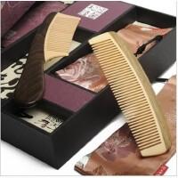 谭木匠 SP礼盒和睦温馨 天然木梳子 创意礼物