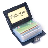 Yvonge韵歌牛皮吸磁卡包男女款卡套卡片包真皮名片夹银行卡信用短款卡夹