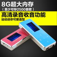 【炫彩5色+包邮+好音质更出众】紫光电子(Uniscom)T362 8G 变速播放 待机长 播放 MP3 复读 变速播放