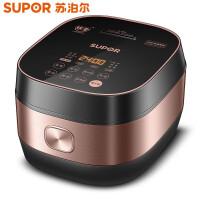 【SUPOR】苏泊尔 CFXB50HZ6-120 5L球釜电饭煲 柴火饭IH电磁加热