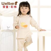 威尔贝鲁 儿童长袖家居服婴儿衣服宝宝春秋保暖内衣套装纯棉.
