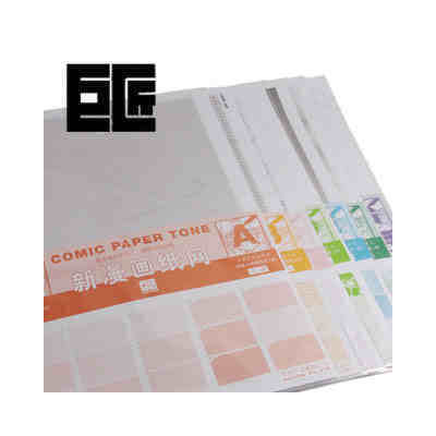 日本巨匠 漫画网点纸套装 7包纸网 灰网 渐变网 气氛网 等