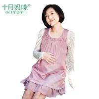 十月妈咪多彩时尚彩色银纤维防辐射服孕妇装