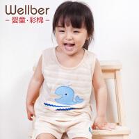 威尔贝鲁 儿童背心 宝宝夏婴儿吊带夏季婴幼儿衣服夏天男女童装