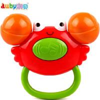 auby澳贝 手握小蟹摇铃463139奥贝初生婴儿益智早教玩具0-1岁