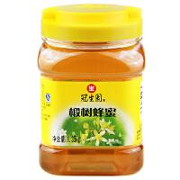 【当当自营】冠生园 椴树蜂蜜1.35kg