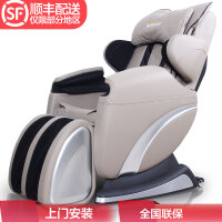 JARE/佳仁 正品 零重力太空舱3D豪华按摩椅家用 多功能全身电动按摩沙发