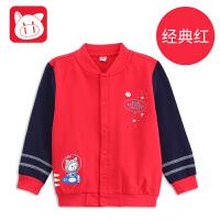 专柜同款 小猪班纳套装男童外套2017秋装新款小童棒球服男宝宝休闲开衫上衣