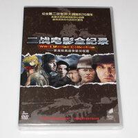 正版二战电影全纪录:索尼经典战争影片收藏3DVD光盘