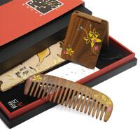 谭木匠 礼盒香芸 天然绿檀木梳子镜子套装 生日礼物 送妈妈