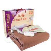 三春 调温型双人电热毯 高低档温控 17308 150*120cm 4F1-29