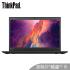 联想ThinkPad X390(20Q0A00CCD) 13.3英寸轻薄笔记本电脑(i5-8265U 8G 512GSSD FHD IPS)4G版