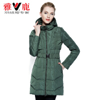 雅鹿秋冬女士女款羽绒服  可脱卸袖 中长款羽绒服 外套  YN20390