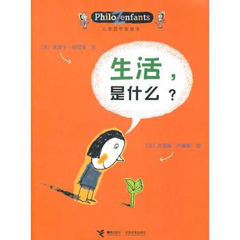 儿童歌曲《白云》简谱 刘明将词曲