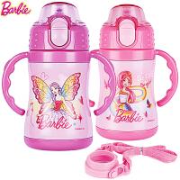 芭比吸管保温杯带手柄背带宝宝幼儿杯子304真空不锈钢防漏婴儿学饮杯MB6003